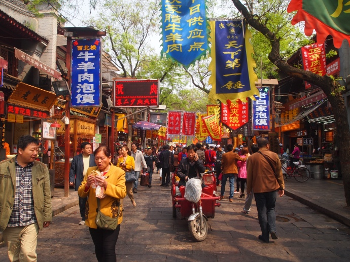 The lively Muslim Quarter in Xi'an