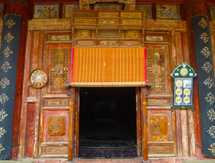 Doorway at the Great Mosque