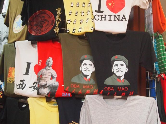 Oba Mao