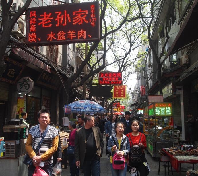 Lively street