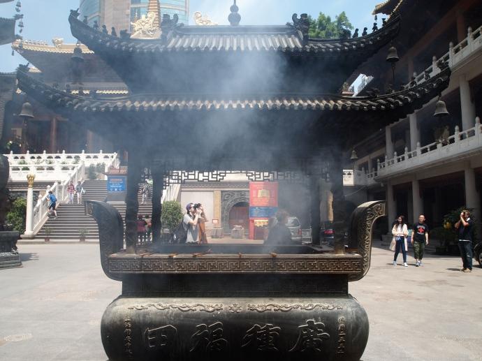 Incense burner at Jing'an Si