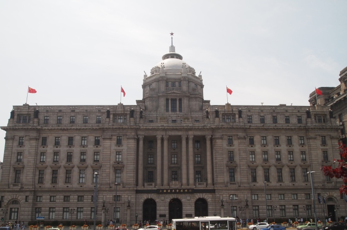 former headquarters of the Hong Kong and Shanghai Bank