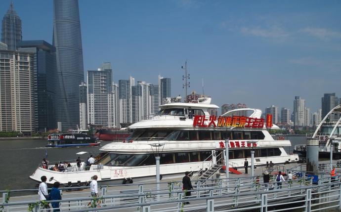 Huangpu River Boat