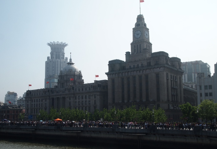 The Bund & the Shanghai Customs House
