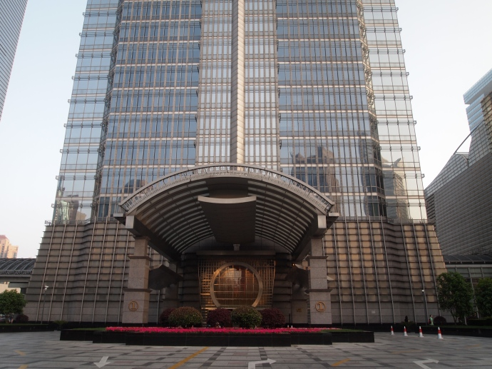 Entering Jinmao Tower to head to the Hyatt's 54th floor