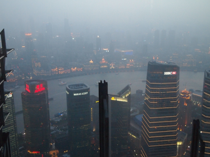 view of Pudong, the Huangpu River and the Bund from Cloud 9