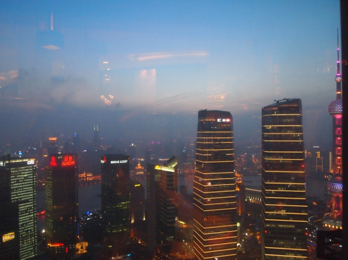 Views of Pudong from the 54th floor