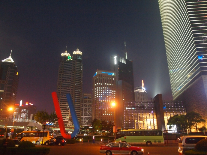 Night time in Pudong