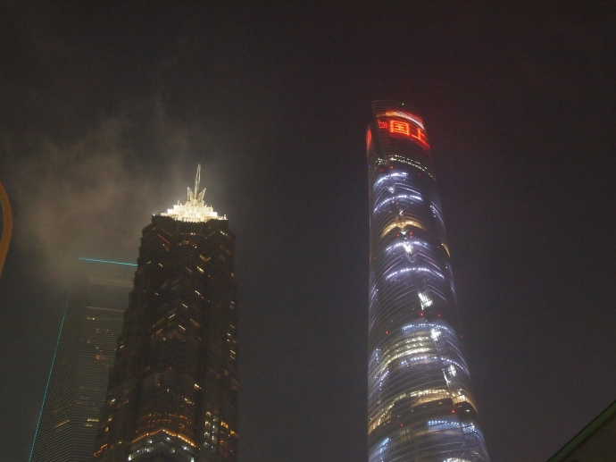 last views of Pudong at night
