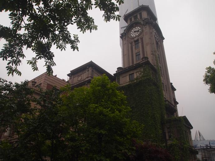 Clocktower seen from Renmin Park
