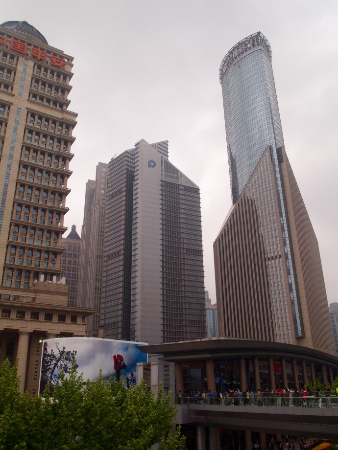 Modern architecture in Pudong