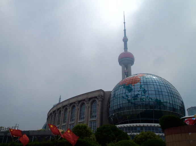 The Oriental Pearl TV Tower and the Shanghai International Convention Center