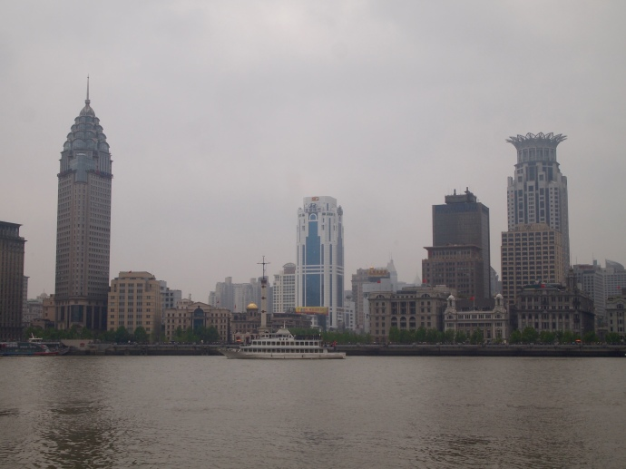 The Bund from Pudong
