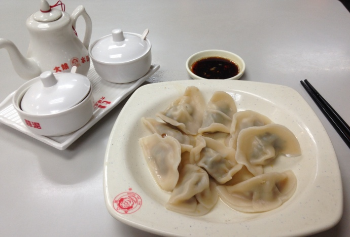 Chinese cabbage pork dumplings & Shrimp & greens pouches