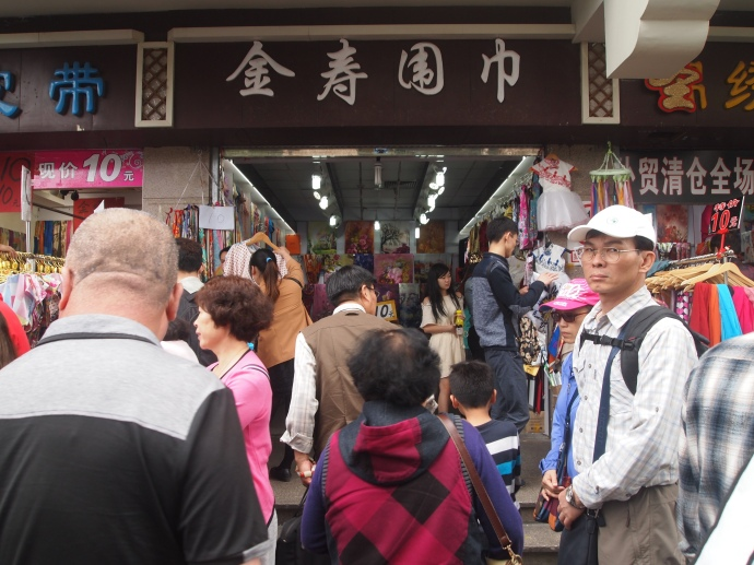 Merchants and crowds on Fuyou Road