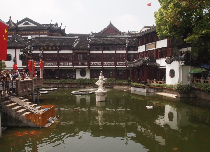 the pond and tea houses