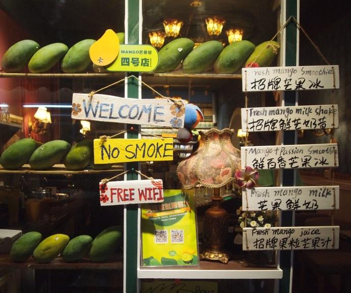 Mangoes in Yangshuo