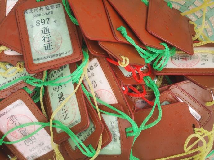 boat ID tags