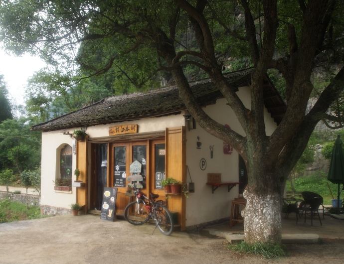 coffee shop in Yangshuo