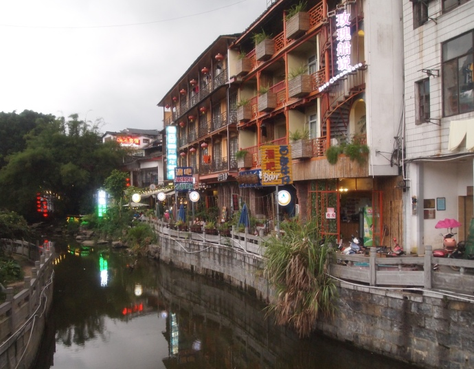 the town and canals in Yangshuo