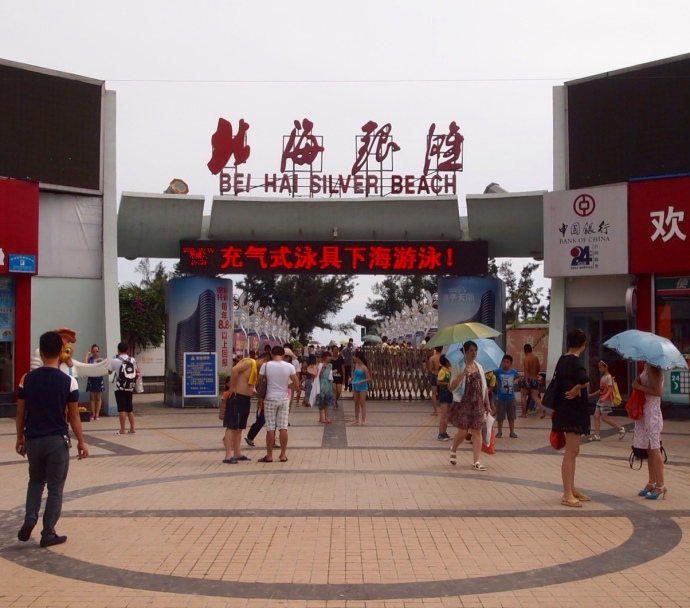Entrance to Silver Beach