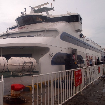 the ferry to Weizhou Island