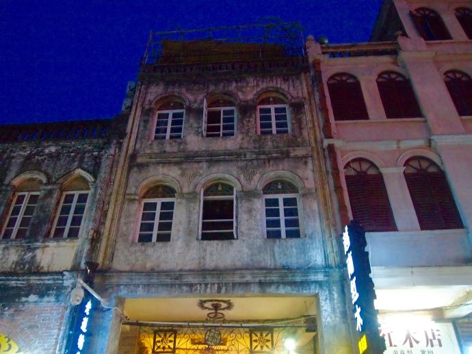 The Old City of Beihai