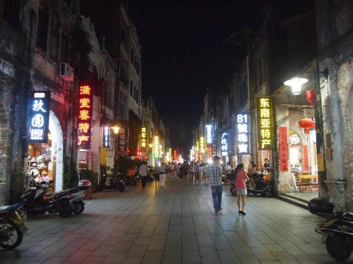 Streets of Beihai Old City