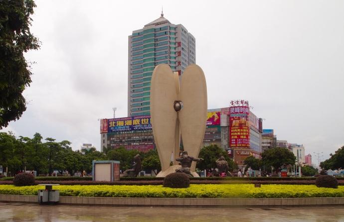 fountain at Beibuwan Square