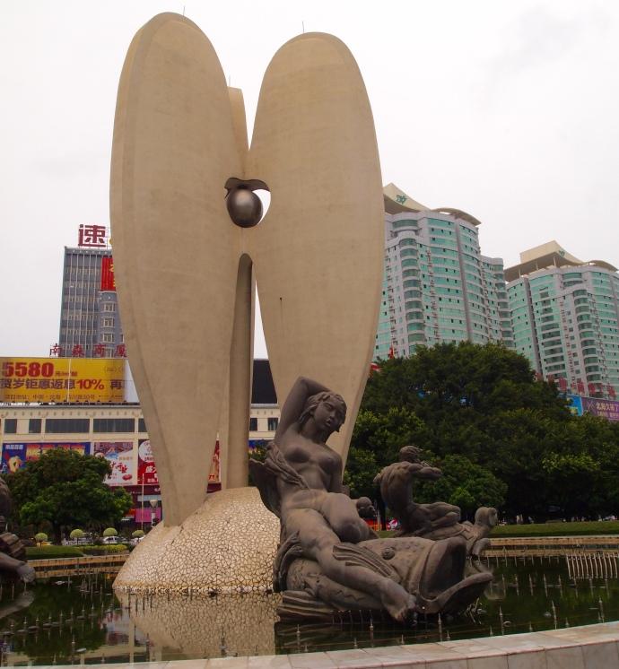 Beibuwan Square