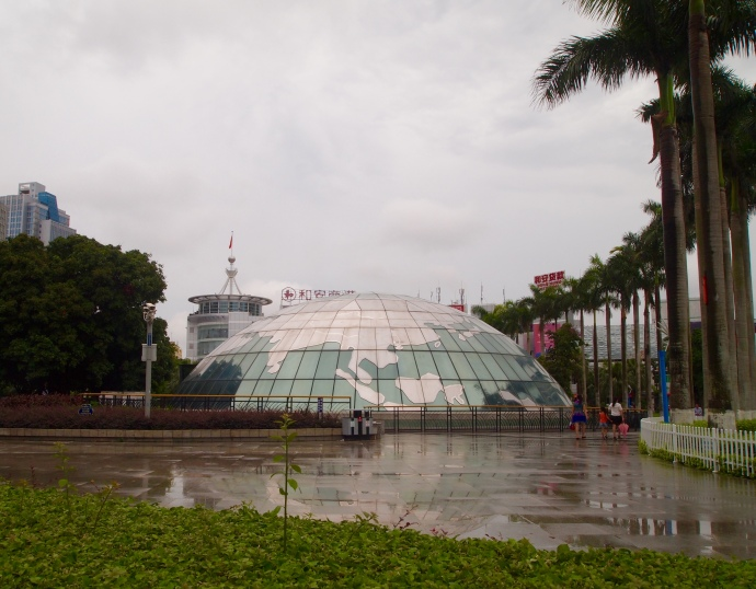 Globe building at Beibuwan Square