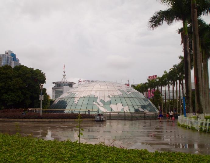 Globe building at Beibuwan Square