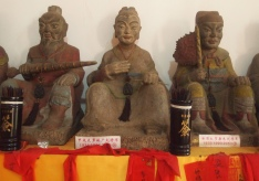 characters at Sanpo Temple