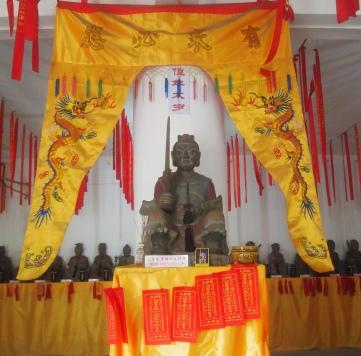 inside Sanpo Temple