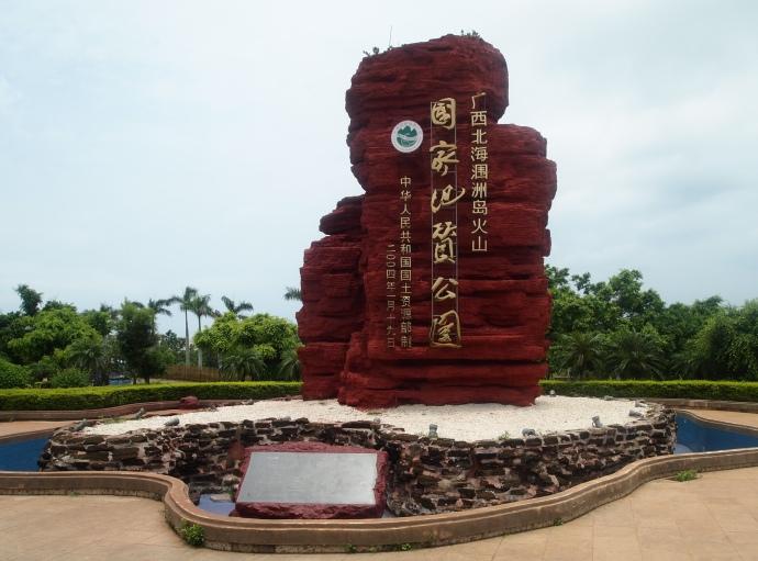 Weizhou Island marker