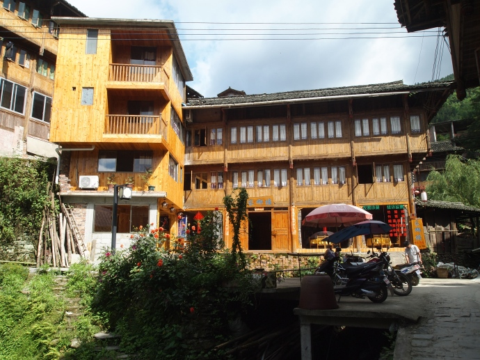The village of Ping'An from the Longji International Youth Hostel