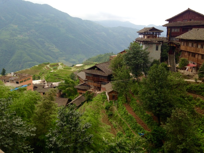 view over Ping'An