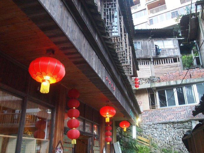 red lanterns in Ping'An